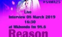 's Live Interview at Mkhondo fm